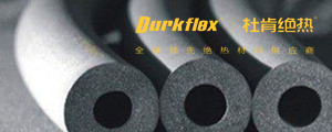 武汉橡塑保温材料